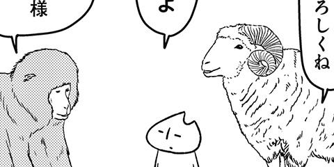 [470回]猫田びより