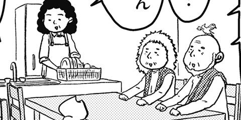 [471回]猫田びより