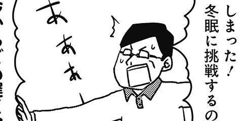 [472回]猫田びより