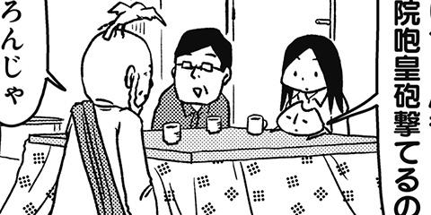 [476回]猫田びより