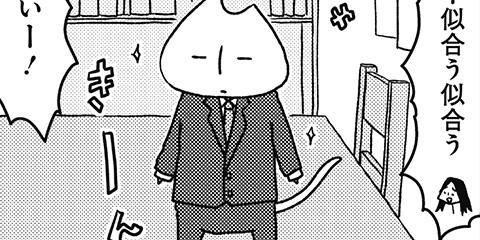 [477回]猫田びより