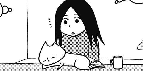 [493回]猫田びより