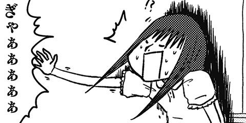 [500回]猫田びより