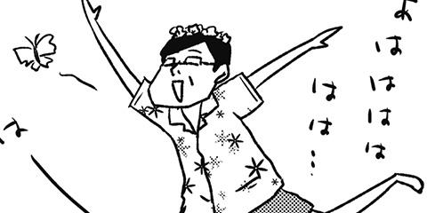 [508回]猫田びより