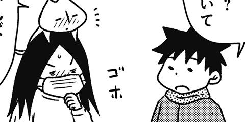 [518回]猫田びより