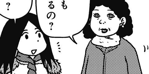 [521回]猫田びより