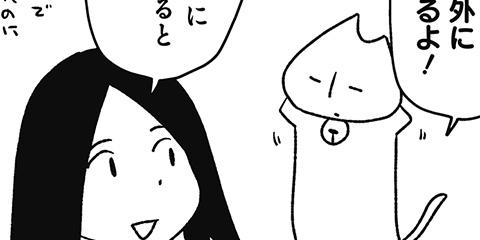 [532回]猫田びより