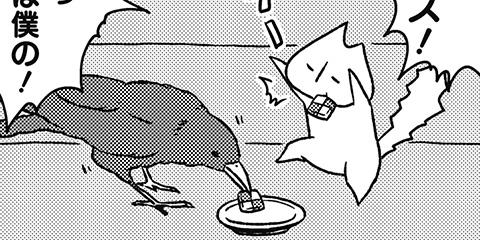 [545回]猫田びより