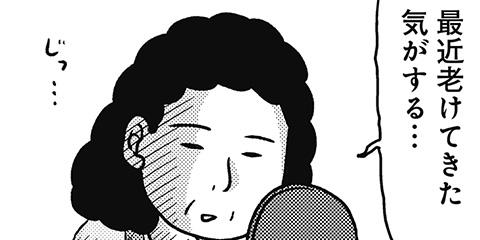 [551回]猫田びより