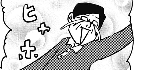 [561回]猫田びより