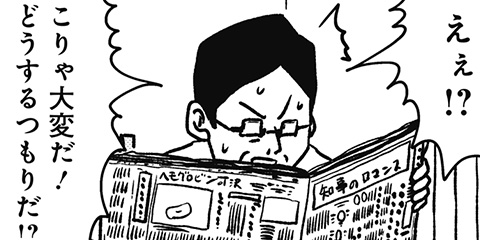 [589回]猫田びより