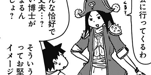 [594回]猫田びより