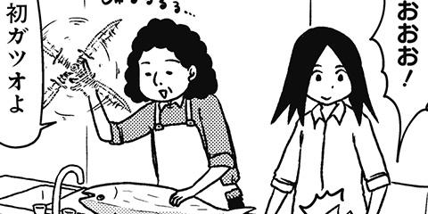 [597回]猫田びより