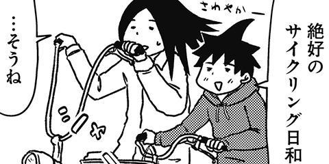 [608回]猫田びより