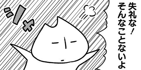 [624回]猫田びより