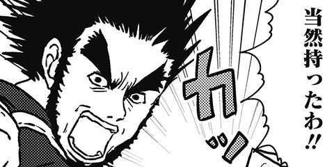 [631回]猫田びより