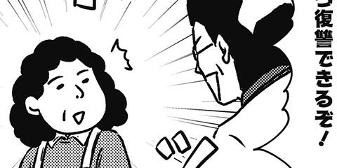 [637回]猫田びより