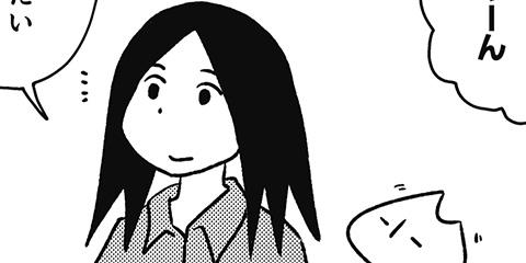 [644回]猫田びより