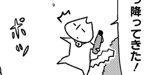 [645回]猫田びより