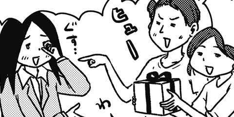 [646回]猫田びより