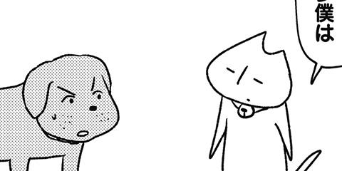 [649回]猫田びより