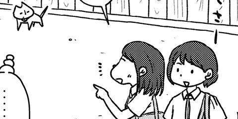 [650回]猫田びより