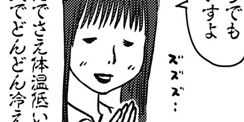 [659回]猫田びより