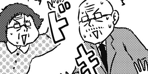 [661回]猫田びより