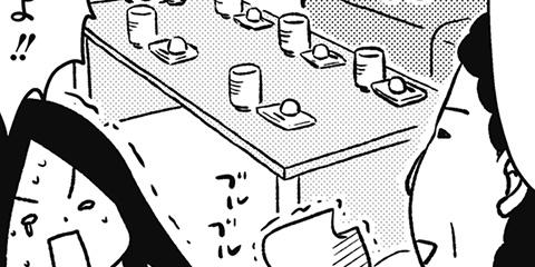 [663回]猫田びより