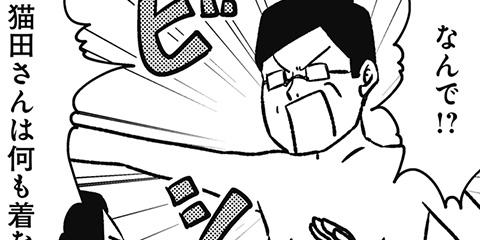 [666回]猫田びより