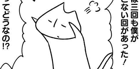 [672回]猫田びより