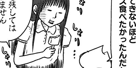 [681回]猫田びより