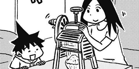 [694回]猫田びより