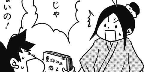 [710回]猫田びより