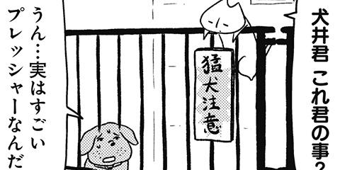 [723回]猫田びより