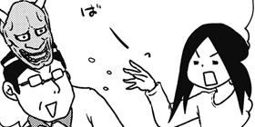 [732回]猫田びより
