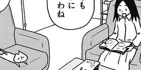 [749回]猫田びより