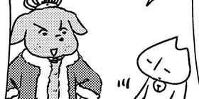 [782回]猫田びより