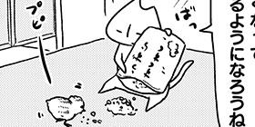 [784回]猫田びより