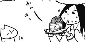 [785回]猫田びより