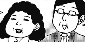 [793回]猫田びより
