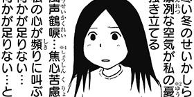 [800回]猫田びより
