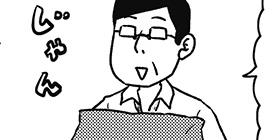 [803回]猫田びより