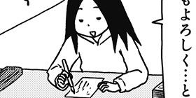 [812回]猫田びより