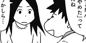 [818回]猫田びより
