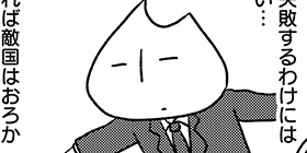 [820回]猫田びより