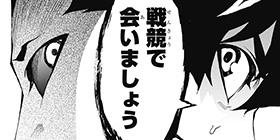 [40話/2nd season]天神-TENJIN- 音速の鷲