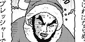 [824回]猫田びより