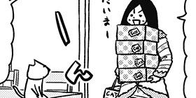 [827回]猫田びより