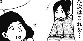 [831回]猫田びより